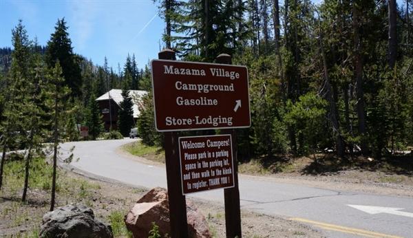 Mazama Village Sign